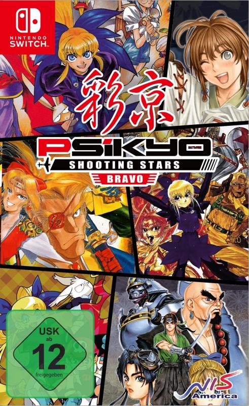 Psikyo Shooting Stars Bravo [Limited Edition]