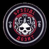 Call of Duty: Cold War Badges Untersetzer / Coaster Set