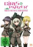 Girls und Panzer - This is the Real Anzio Battle! [DVD]