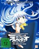Arpeggio of Blue Steel: Ars Nova (12 Folgen / 3 DVDs) [Limited Complete Edition] {DVD}